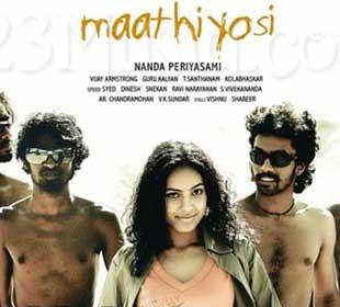 Watch Mathiyosi Tamil Movie Online