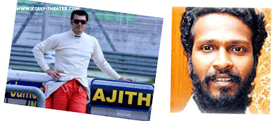 Ajith calls Vettrimaran to ready a script for him