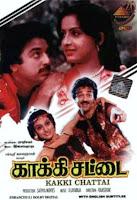 Kakki Chattai movie