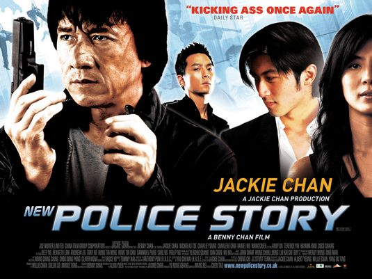 New Police Story|2004|Tamil AND OLD ONE 1984