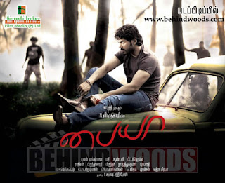 Paiya tamil movie
