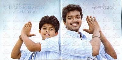 Vijay's son Sanjay in Kaavalkaran