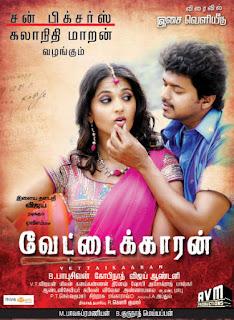 Vettaikaran movie online