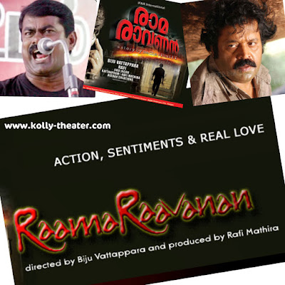 Seeman condemns Malayalam film Raama Ravanan