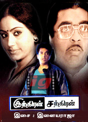 Indiran Chandran Movie
