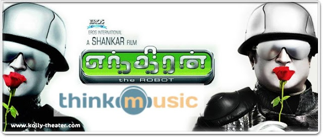 Sathyam Cinemas -Think Music bags Endhiran audio rights