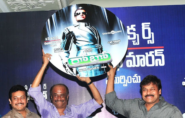 Robo Audio Launch Stills 1