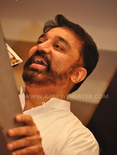Paramakudi Ward No. 1 sings Kamal Praise