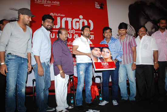 Boss Engira Baskaran Audio Launch Still-1