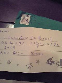 [クリスマスカード]