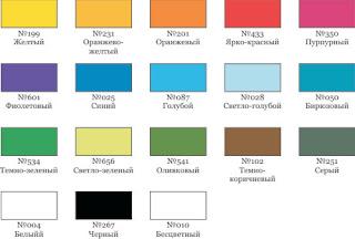 Линия красок Vitrail_1