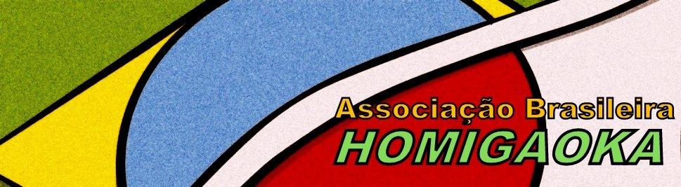 Associação Brasileira Homigaoka
