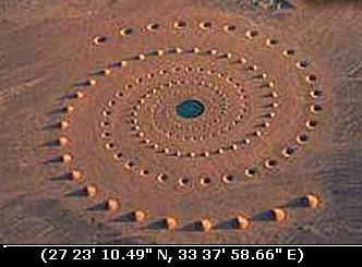 تشكيل فني غريب على صحراء مصر - صورة ملتقطة عبر الأقمار الصناعية
