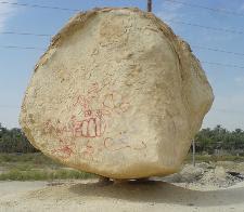صخرة فعلية ناتجة عن آثار الحت والتعرية في منطقة الإحساء السعودية