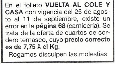 Anuncio pubicado por Alcampo en El País 23/08/08. Edición Nacional. Pag. 59.