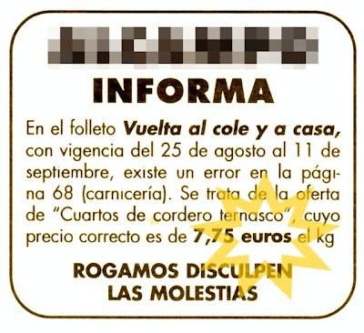 Rectificación de Alcampo en El País 26/08/08. Edición Nacional. Pag. 43.