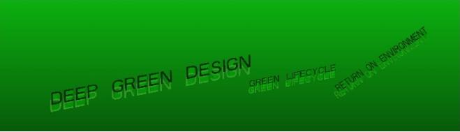 Deep Green Design