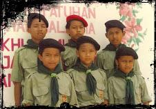 Kadet Putera Islam Malaysia