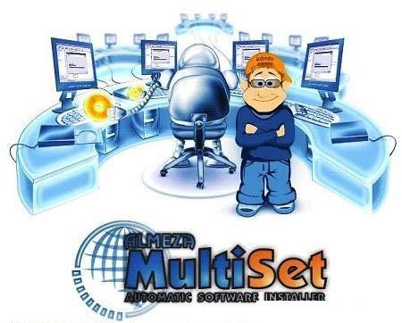 برنامج مولت سيت يحفظ كل البرامجبدون تسطيب Multiset