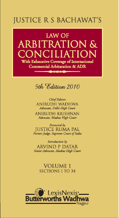Indian arbitration and conciliation act
