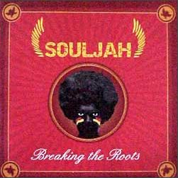 free download lagu mp3 Ku Ingin Kau Mati Saja - Souljah + syair dan Lirik serta gambar kunci chord gitar lengkap
