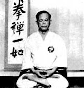 (Sensei) Shoushin Nagamine