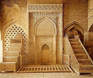 Cultura arabe arquitectura for Arquitectura islamica
