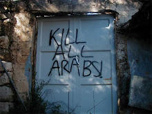 Hebron Graffiti 10