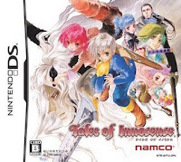 Tales Of Innocence – NDS