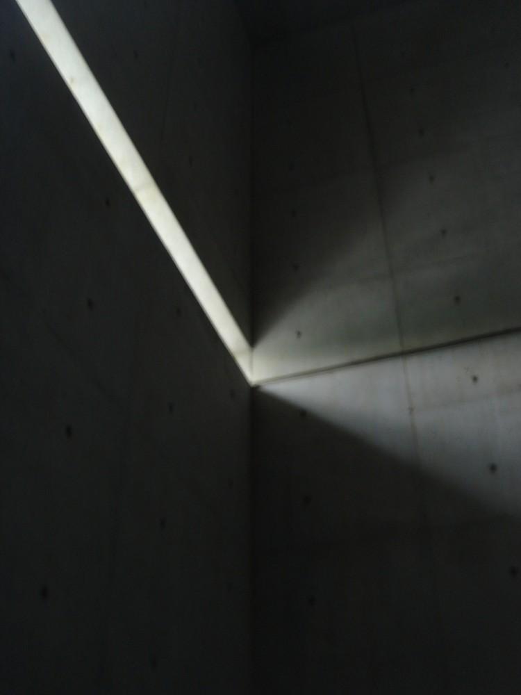 Azuma House - SlideShare