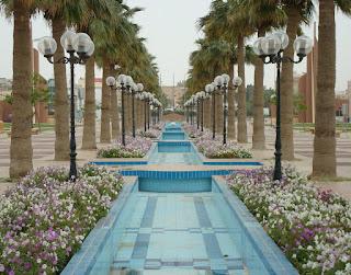 Imageresult for Prince Fahad Al Faisal Park: