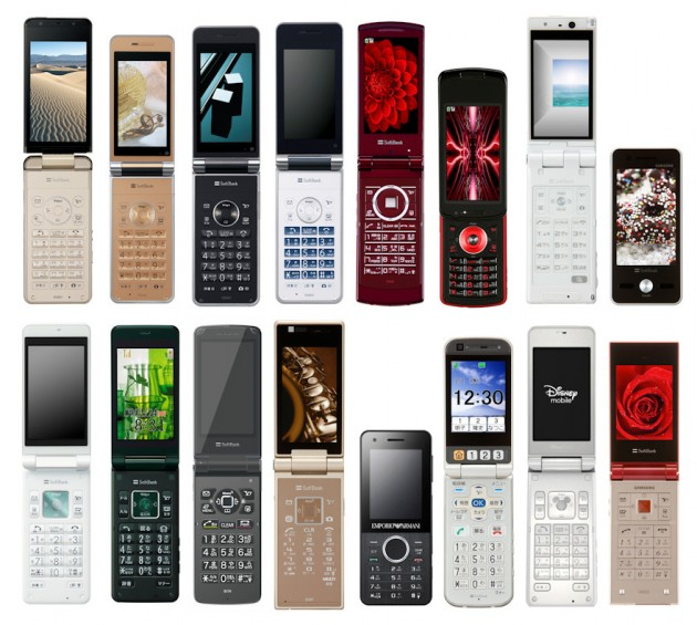 history of mobile phone Take a stroll down memory lane and see the evolution of the mobile phone, from its humble beginnings with the motorola dynatac in 1983 to the apple iphone 3gs in 2009.