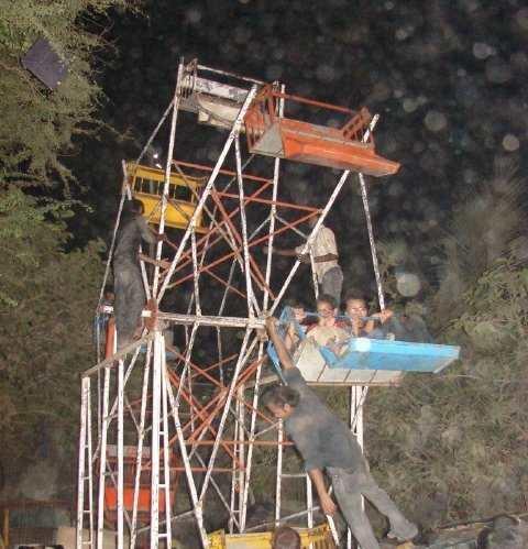 juegos mecanicos india