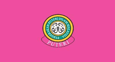 Logo Putri Islam