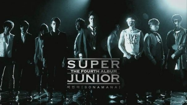 "Super Junior 4th Album ""Bona Mana"""