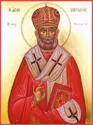 THE CONFESSOR SAINT MATTHEW, ARCHBISHOP OF ATHENS AND ALL GREECE