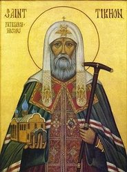 THE CONFESSOR SAINT TIKHON, PATRIARCH OF MOSCOW AND ALL RUSSIA