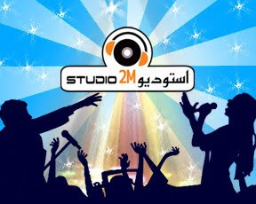 Studio 2M Session 10 prime 4