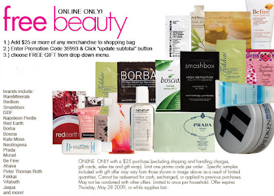 ulta+deluxe+samples+gift+with+purchase Spend $25 at Ulta.com and Get 20 Deluxe Samples!!!