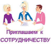 СТАНЬ КОНСУЛЬТАНТОМ ФАБЕРЛИК