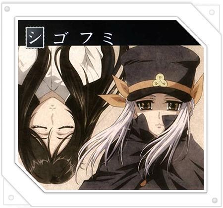 [META+IMAGE+shigofumu.jpg]