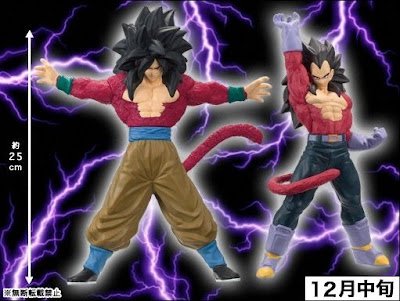 Banpresto Dragonball DX Figures