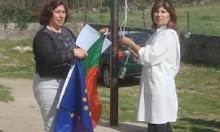 9 de maio, Dia da Europa