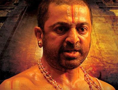 Kamal Hasan,Dasavatharam