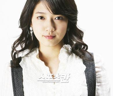 park shin hye boyfriend. park shin hye hair.