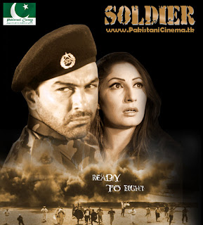 http://2.bp.blogspot.com/_VFcCJeyeEFk/TSSHjtwWdMI/AAAAAAAABXU/RWHCrp7nHus/s1600/SoldierPic.jpg