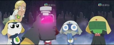 Keroro Gunsou AFGS: Keroro Special Episode 2 and Keroro Gunsou ...