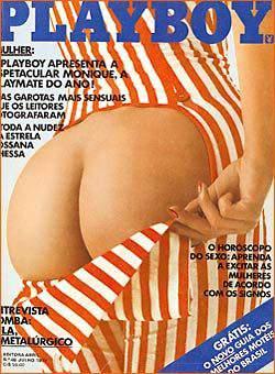 Monique St Pierre e Rossana Ghessa - Playboy 1979