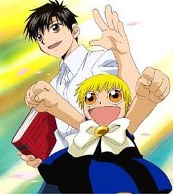 Gash Bell y Kiyomaro