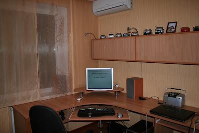 Мой рабочий кабинет